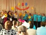 Разминка. Игра между педагогами МОУ Криулинская СОШ и Криулинским детским садом