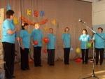 Команда «Весёлая улыбка». Игра между педагогами МОУ Криулинская СОШ и Криулинским детским садом