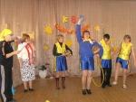 Домашнее задание, команда «Комеди тича». Игра между педагогами МОУ Криулинская СОШ и Криулинским детским садом