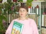 Петухова Елизавета Николаевна. Ветераны педагогического труда